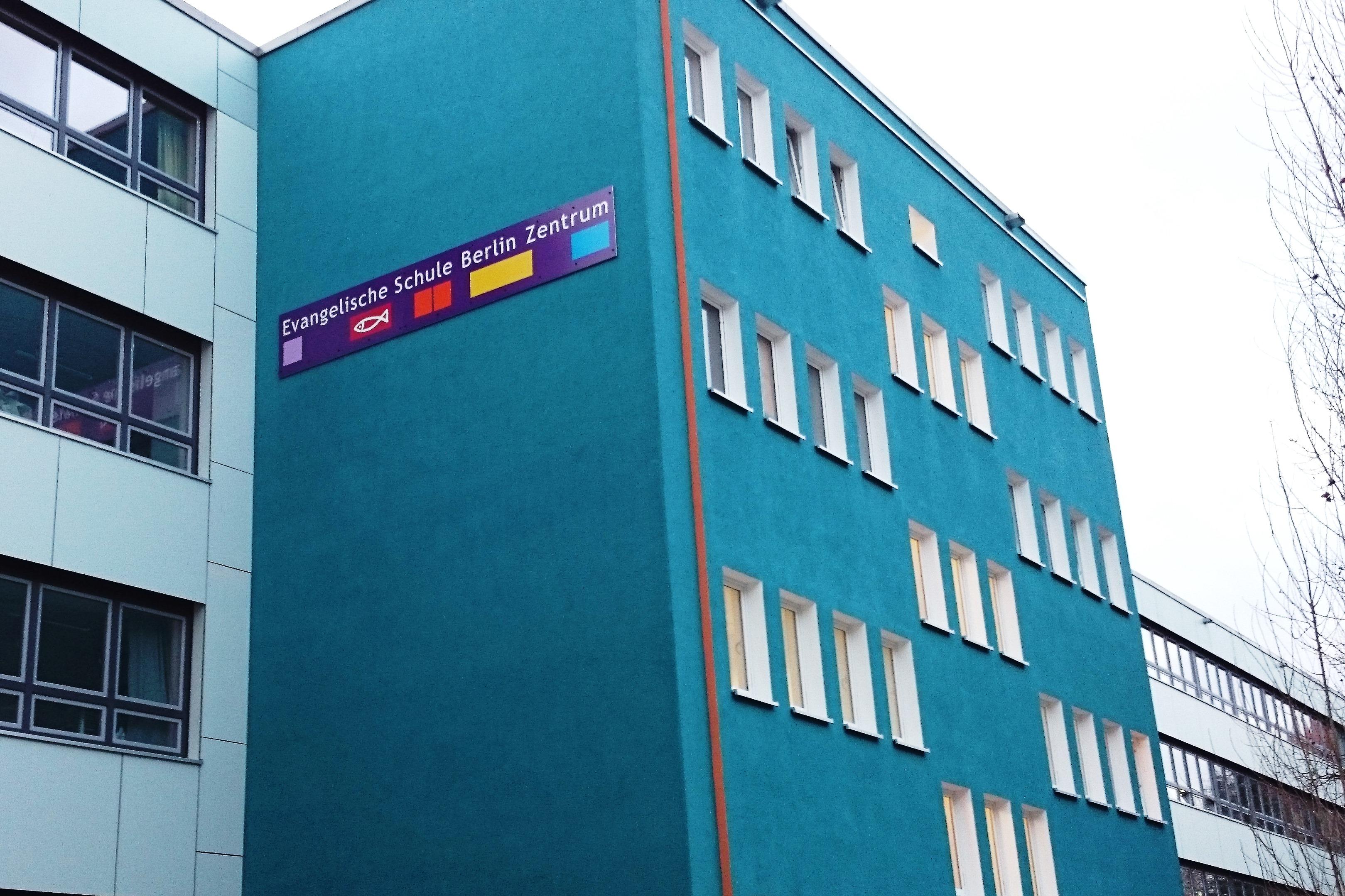 ESBZ, Schulgebäude